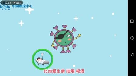 新型冠状病毒20问答