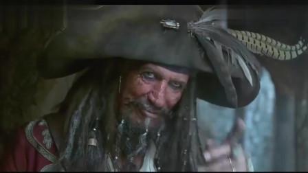 加勒比海盗:杰克意外碰见老爸,老爸却说去不
