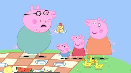 小猪佩奇:小黄蜂追着猪爸爸到处跑,看来它很喜欢这个蛋糕