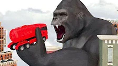 猩猩金刚大战染料灌车儿童玩具车  挖土机卡车 大货车 罐车 运沙车 救援车工作视频