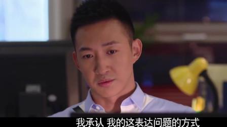 青年医生:邹倚梦一番话骂醒王博,王博终于醒悟,向周围人道歉