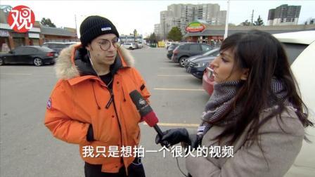 加拿大网红谎称感染新冠病毒 致使载243乘客航班被迫返航
