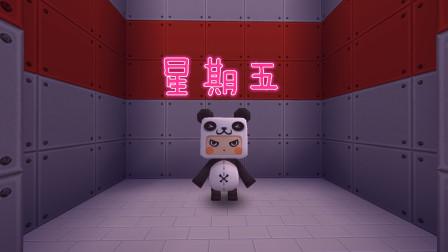 迷你世界:天天村长早起出门晨跑,在电梯里面吓出了一身冷汗