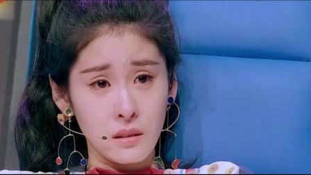 13岁小女孩到底唱给父亲一首什么歌?感动全场,张碧晨哭成这样