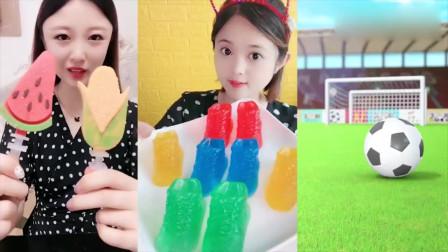 小姐姐吃播:玉米西瓜冰淇淋,好看又好吃,真不错