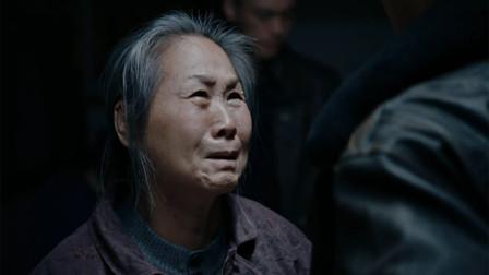 有一种病叫穷,老太太的一句话,多少人默默流泪了!