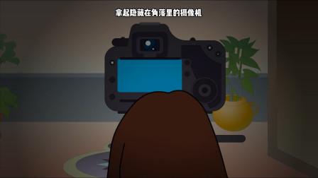 恐怖动画:奇怪!他明明是来偷东西的,怎么一直躲在柜子里?