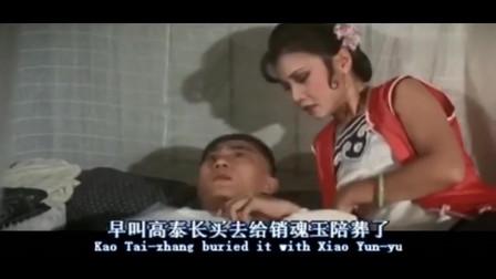 邵氏老电影:女人可真狠,逼急了找个皮匠缝起来不给你用