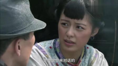 异镇:汉奸婆子要来访问太君,谁料太君全被村民宰了,这下好玩了!