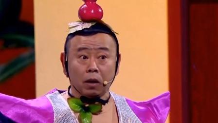 欢乐集结号 2020 潘长江搞笑扮演葫芦娃
