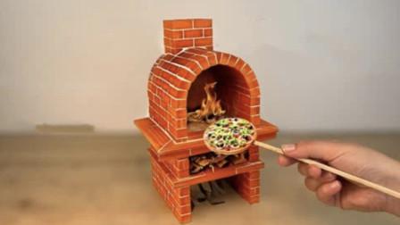 牛人用迷你小红砖,制作小烤炉,还能在里面烤披萨!