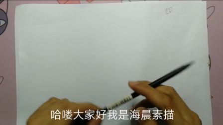 素描:运腕法如何握笔和画出来的线条特征!