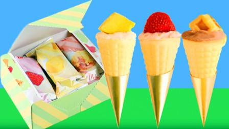 试吃晒不化的零食冰激凌,有草莓味和芒果味