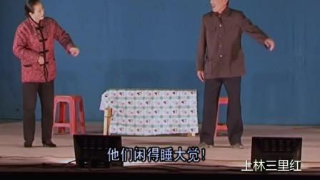 广西上林壮话山歌剧——生财有道(一)