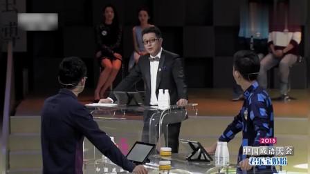 成语大会:张腾岳可是这节目的一大笑点!随便几句就活跃现场气氛