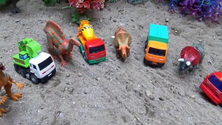 亮亮玩具汽车工程车挖掘机遇到恐龙三角龙,婴幼儿宝宝过家家游戏视频