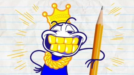 阿呆被一只小苍蝇缠上 这下可怎么办?铅笔画小人游戏