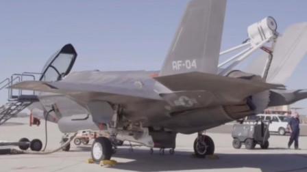 F35隐形战机尾部加特殊吊舱减速伞,可在冰天雪跑道高效减速降落