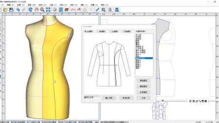 图易软件:3D曲线模板-平面式3D服装设计