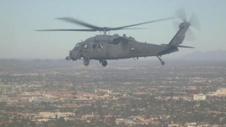 HH-60铺路鹰战斗救援直升机装备强劲的火力,是黑鹰的改进型