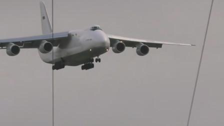 世界第二大运输机安-124运输机,起落架上轮子一排排