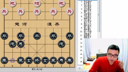 全国业余棋王朱少钧精彩对局讲解后胜刘宗泽:走了一招棋,对手的脸色都变了