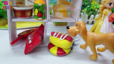 《白雪公主》小故事,蛋糕不见了,原来小偷是小狗狗呀!
