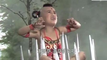 西游记:孙悟空大战红孩儿,观音菩萨特地赶来相救