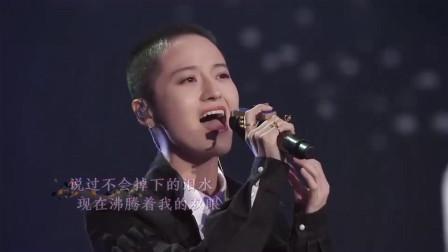 我们的歌:周华健和蒋一侨合唱的《虎口脱险》超好听的