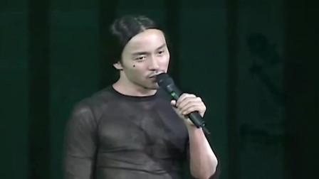 张国荣当年非常经典的老歌,现场听效果绝对完爆CD的歌曲