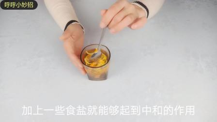 橘子皮不要丢掉,加上食盐来解酒,用过的人都说好