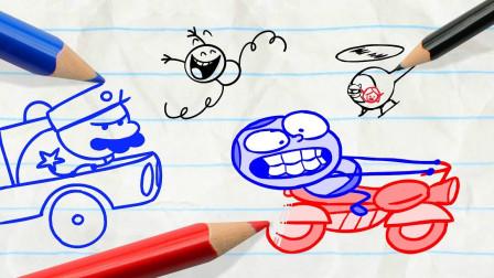 阿呆想要拥有宝藏却遇到了谁的阻碍?铅笔画小人游戏