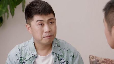 乡村爱情12 44 郑宇要离开象牙山,想说服李银萍和自己一起