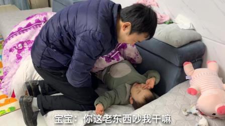 冬眠的宝宝有多困,从早睡到晚叫都叫不醒,说出去玩都不好使了