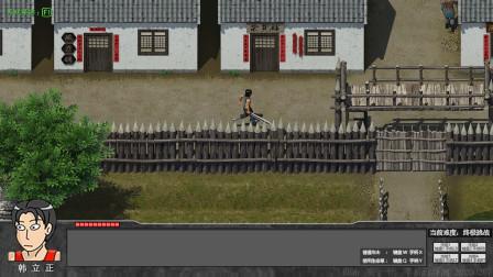 【RPGmaker MV】独立游戏开发:多帧行走