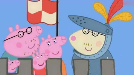小公主苏菲亚 真假公主 小猪佩奇第七季 小马宝莉 超级飞侠 海底小纵队猪猪侠宝宝巴士