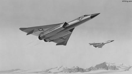 史上最狠截击机!美国人用空对空原子弹打苏联,还好被取消了