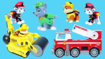 汪汪队立大功的工程车玩具