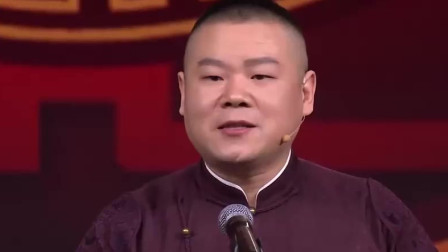 德云社捧哏排行榜,孙越排第三,年终奖才三千六?孙越:我不干了