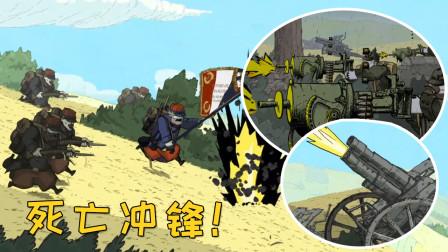 勇敢的心02:参军第二天就中弹倒地?这下没救了,张叔等死吧!
