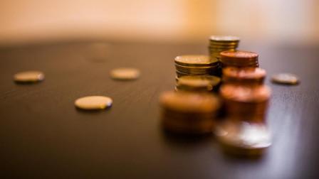 辟谣!2020年养老金不涨了?为什么有这个说法