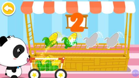 宝宝巴士之338 宝宝学数字 育儿 亲子益智游戏 儿歌 宝宝巴士大全