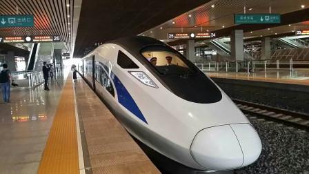 揭秘!中国火车票为何20年都不涨价?背后原因到底是什么?