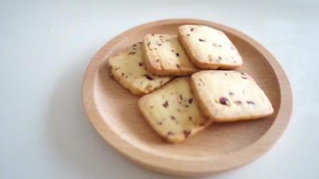 """在家没事干?30秒教你做""""蔓越莓饼干"""",大人小孩都爱到不行!"""
