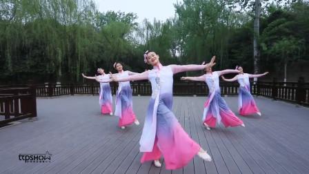 古典舞《落花》成品舞,成年人能跳的这么美,和每天的练习分不开
