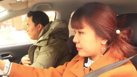 美女考驾照考官是前夫考试过程太逗了看一次笑一次