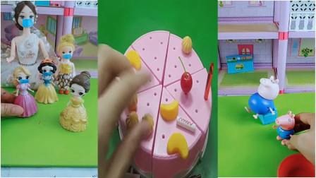 儿童玩具:好漂亮的蛋糕,上面有蜡烛和水果,你们喜欢吗?