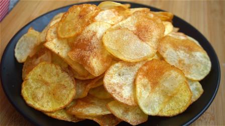 想吃薯片不用买,教你在家做,土豆一切一焯一炸,酥酥脆脆真好吃