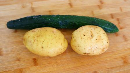 1根黄瓜,2个土豆,很多人都不这样做,营养开胃,出锅味道嘎嘎香