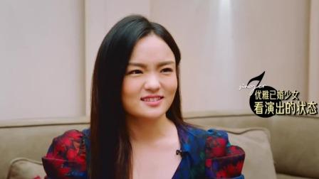 萧敬腾介绍已婚少女徐佳莹与现场表现判若两人